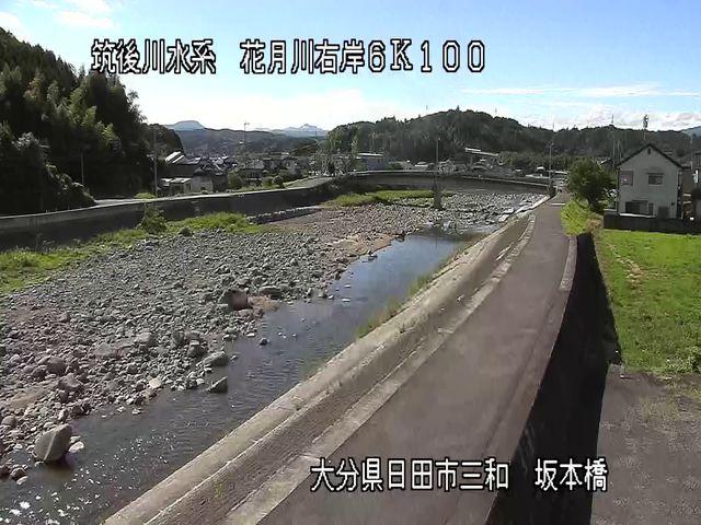 花月川右岸06K100三和坂本橋