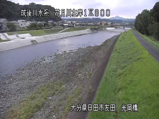 花月川左岸01K800光岡橋