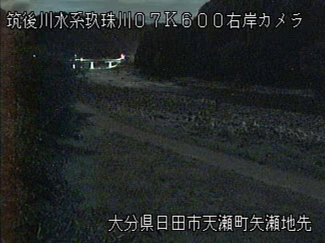 玖珠川右岸07K600天瀬矢瀬地