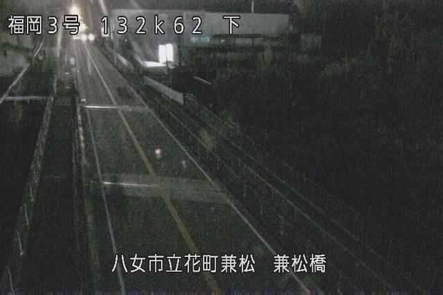 福岡 国道3号[八女市立花町 兼松]ライブカメラ