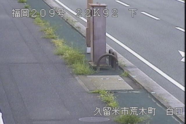 福岡 国道209号[大牟田市荒木町 白口]ライブカメラ
