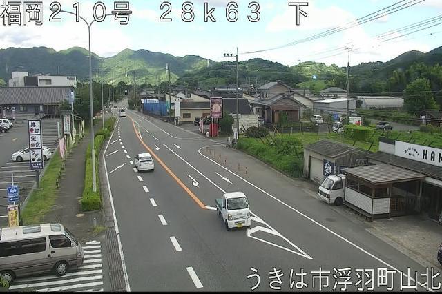 福岡 国道210号[うきは市浮羽町 道の駅うきは]ライブカメラ