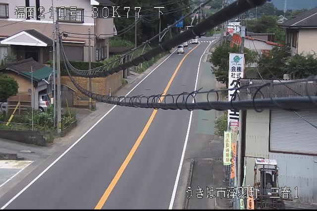 浮羽町三春1(福岡うきは市)ライブカメラ