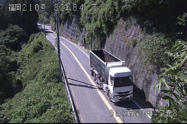 福岡 国道210号[うきは市浮羽町 三春3]ライブカメラ