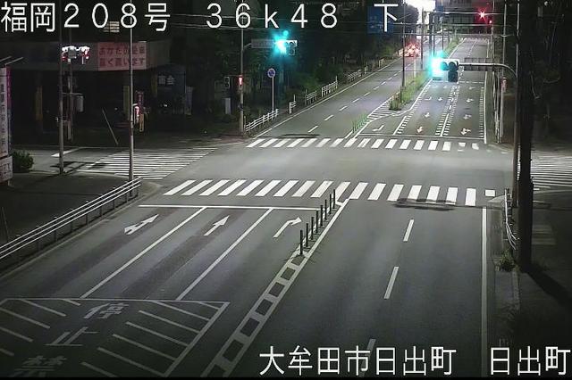 福岡 国道208号[大牟田市日出町]ライブカメラ