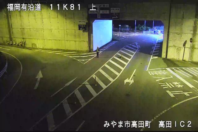 有明沿岸道 国道208号[福岡 みやま市高田町 高田IC2]ライブカメラ