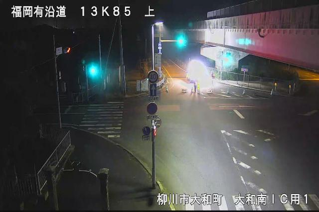 有明沿岸道 国道208号[福岡 柳川市大和町 大和南IC用1]ライブカメラ