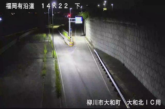 有明沿岸道 国道208号[福岡 柳川市大和町 大和北IC用]ライブカメラ
