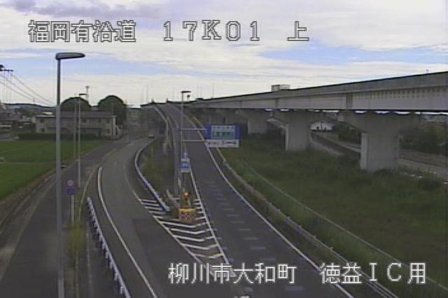 有明沿岸道 国道208号[福岡 柳川市大和町 徳益IC用]ライブカメラ