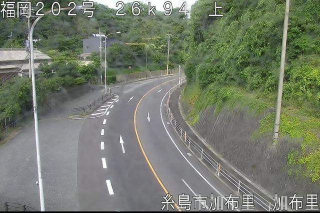 国道202号[福岡 糸島市加布里]ライブカメラ