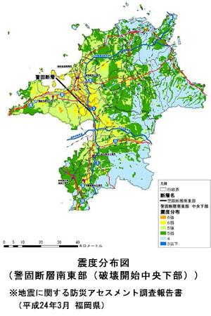 道路の防災・震災対策
