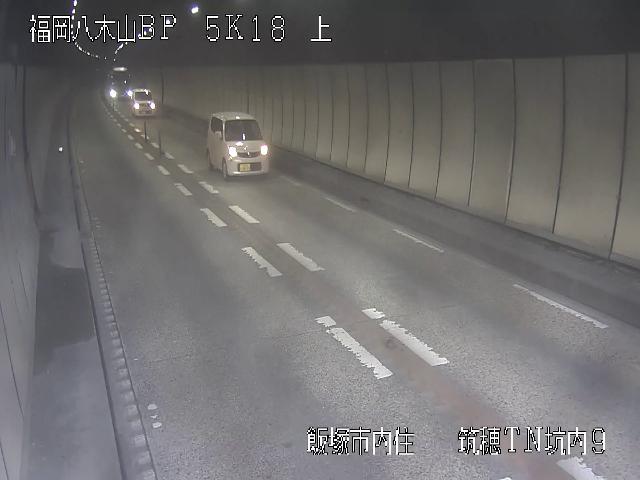 筑穂トンネル坑内9