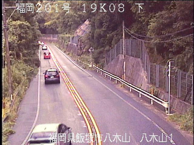 国道201号 八木山峠 八木山1[飯塚市]ライブカメラ