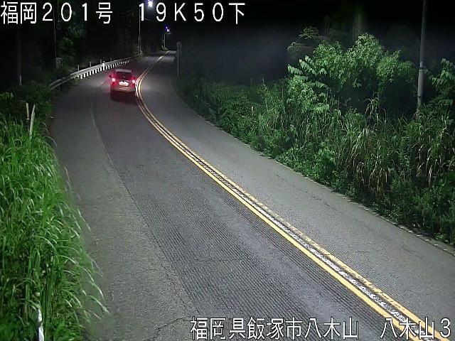 国道201号 八木山峠 八木山3[飯塚市]ライブカメラ