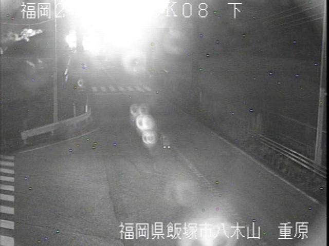 国道201号 八木山峠 重原[飯塚市]ライブカメラ