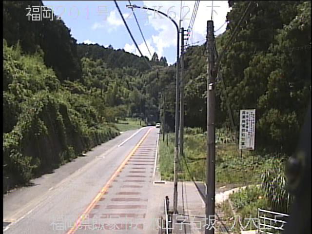 国道201号 八木山峠[飯塚市八木山石坂]ライブカメラ