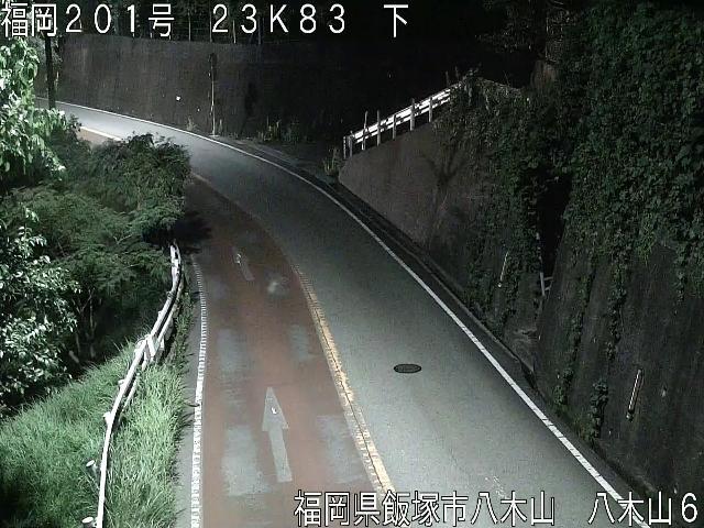 国道201号 八木山峠[飯塚市八木山6]ライブカメラ