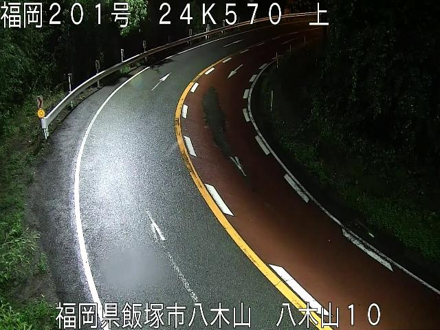 国道201号 八木山峠[飯塚市大日寺]ライブカメラ