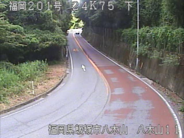 国道201号 八木山峠[飯塚市八木山11]ライブカメラ