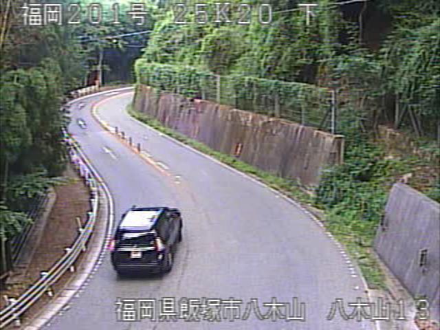 国道201号 八木山峠[飯塚市八木山13]ライブカメラ