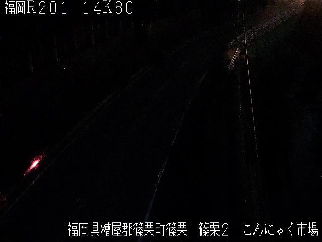 国道201号 八木山峠 篠栗2[篠栗町]ライブカメラ