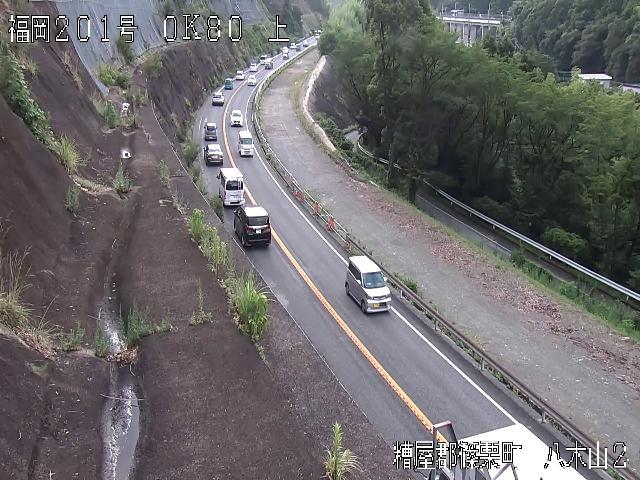 国道201号 八木山バイパス2 篠栗町 ライブカメラ