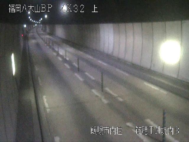筑穂トンネル坑内3