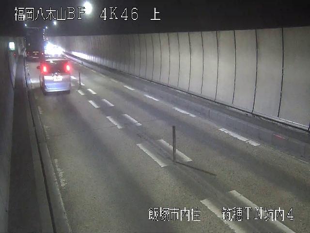 筑穂トンネル坑内4