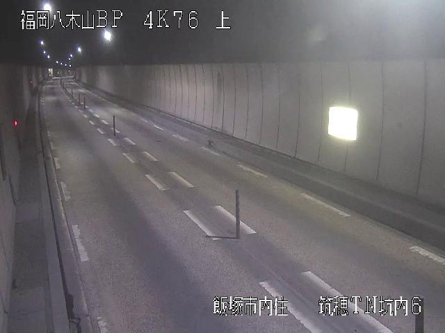 筑穂トンネル坑内6