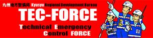TEC-FORCE