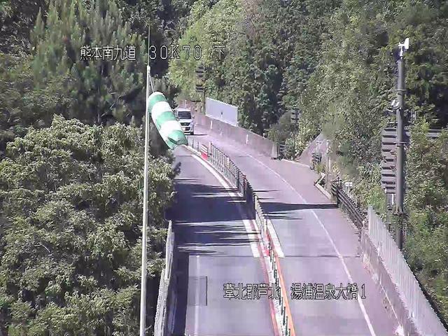 芦北町湯浦 湯浦温泉大橋[E3A 南九州自動車道]ライブカメラ
