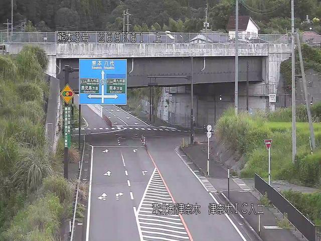 津奈木IC[E3A 南九州自動車道]ライブカメラ