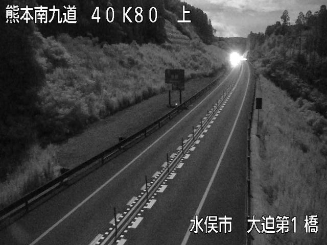 水俣市大迫[E3A 南九州自動車道]ライブカメラ