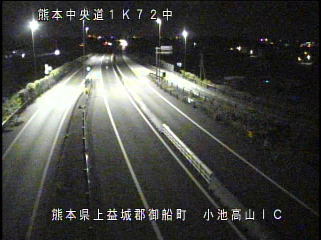 小池高山IC[九州中央自動車道]ライブカメラ