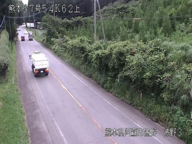 国道57号線 波野A・ライブカメラ