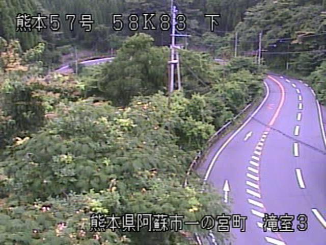 国道57号線 滝室B・ライブカメラ