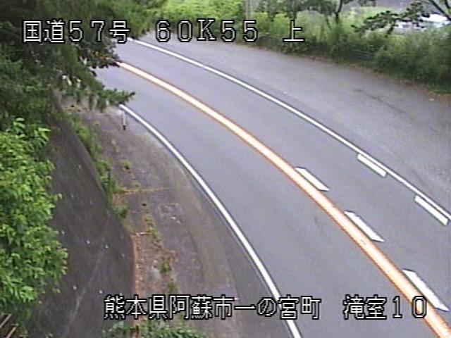 国道57号線 滝室A・ライブカメラ