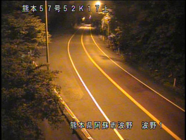 国道57号線 波野B・ライブカメラ