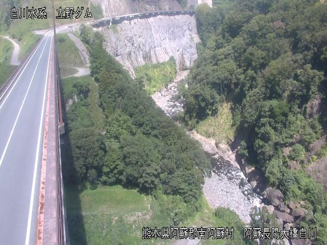 阿蘇長陽大橋・ライブカメラ