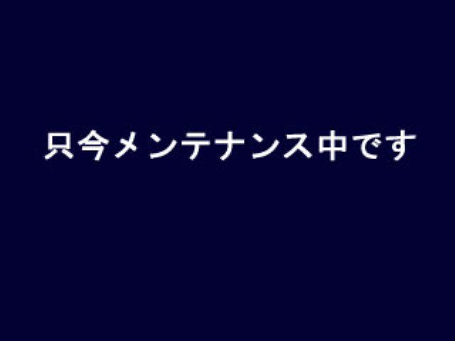 長陽大橋ルート 村道C・ライブカメラ