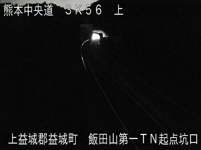 益城町小池A[九州中央自動車道]ライブカメラ