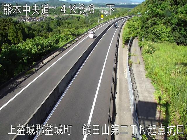 益城町小池B[九州中央自動車道]ライブカメラ