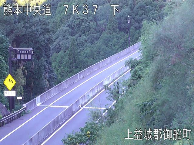 御船町 太田川橋[九州中央自動車道]ライブカメラ