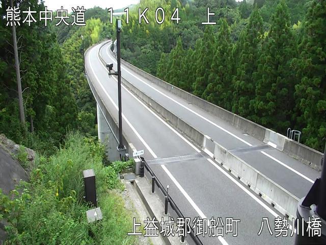 御船町八勢川橋[九州中央自動車道]ライブカメラ