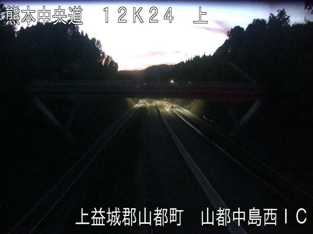 山都中島西IC[九州中央自動車道]ライブカメラ