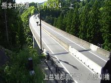 九州中央道
