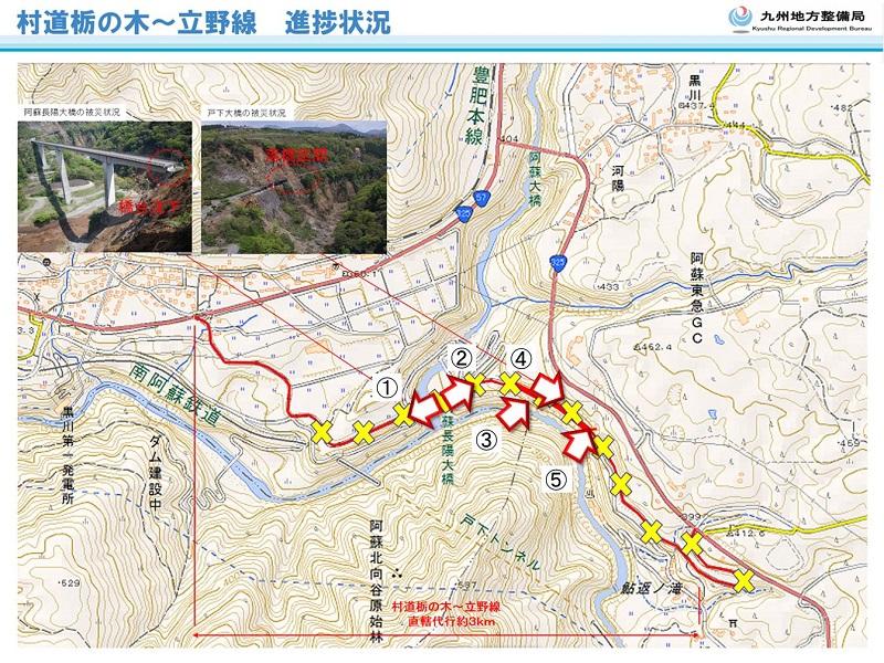 村道栃ノ木〜立野線(長陽大橋)マップ