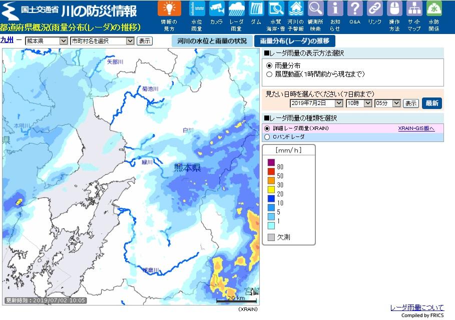 レーダー雨量情報 熊本河川国道...