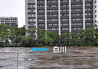 平成24年7月洪水(九州北部豪雨...