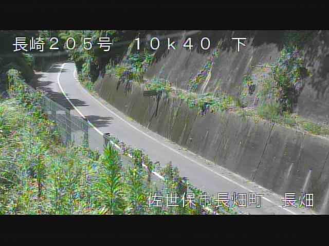 長崎 国道205号[佐世保市長畑町 長畑]ライブカメラ